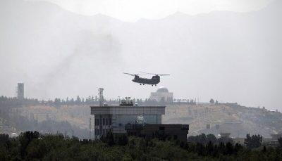 شنیده شدن صدای انفجار در کابل و رهگیری ۵ راکت توسط آمریکا