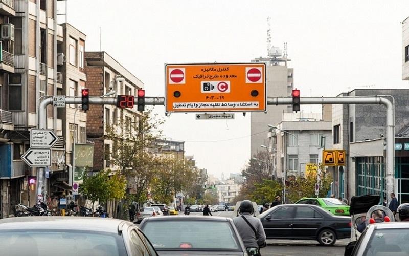 ساعت اجرای طرح ترافیک در تهران تغییر می کند