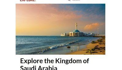 عربستان در گردشگری جای ایران را گرفت