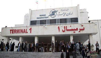 فرودگاه مهرآباد فردا از ساعت ۱۰ تا ۱۲ تعطیل است