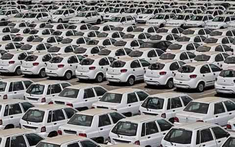 فروش فوقالعاده خودروسازان متوقف شد