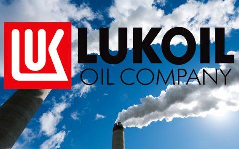 لوکاویل تولید نفت در عراق را افزایش میدهد