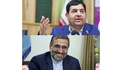 محمد مخبر معاون اول رئیس جمهور و غلامحسین اسماعیلی رئیس دفتر شد
