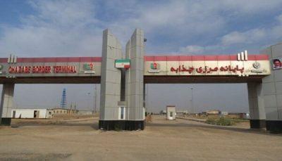 تردد مسافر در پایانه مسافری مرز چذابه ممنوع شد