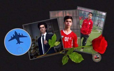 مرگ دلخراش فوتبالیست جوان افغان با سقوط از هواپیمای مرگ