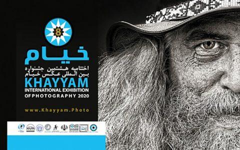 معرفی برگزیدگان هشتمین جشنواره بینالمللی عکس خیام