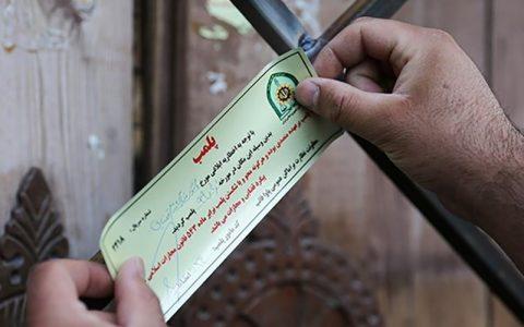 ممنوعیت فعالیت مشاغل پرریسک در تهران