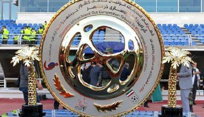 مکان برگزاری فینال جام حذفی عوض شد