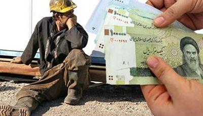 میزان حقوق کارگران در نیمه دوم سال ۱۴۰۰ مشخص شد