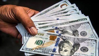 نرخ دلار در بازار جهانی صعودی شد