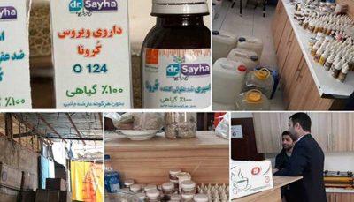 هشدار پلیس فتا درباره فروش داروهای تقلبی در فضای مجازی