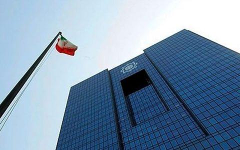 واکنش بانک مرکزی به ادعای پولشویی در بانکهای ایرانی