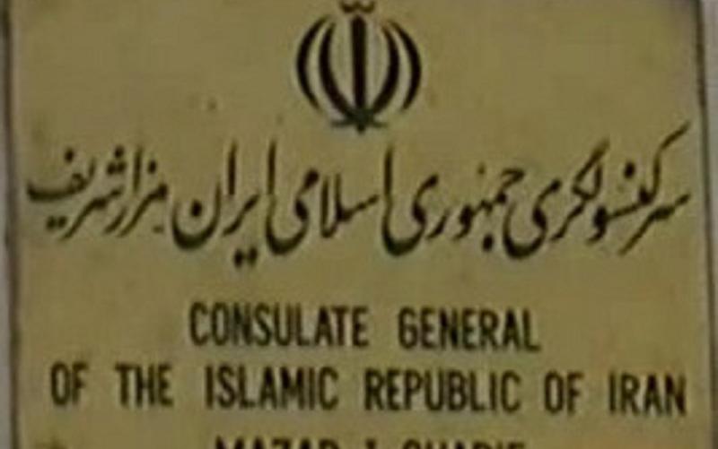 ورود طالبان به کنسولگری ایران در مزارشریف/فیلم