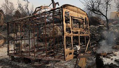 وضعیت مناطق بحرانی ترکیه پس از آتش سوزی اخیر