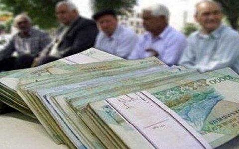 پاداش پایان خدمت بازنشستگان تهرانی پرداخت میشود