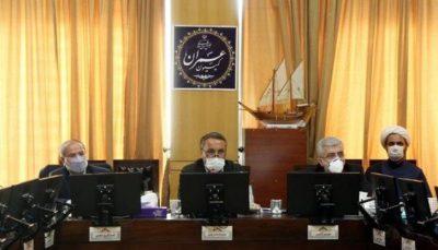 بررسی وضعیت گسلهای استان تهران