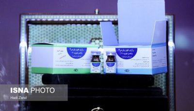 صدور مجوز فاز سوم کارآزمایی واکسن رازی