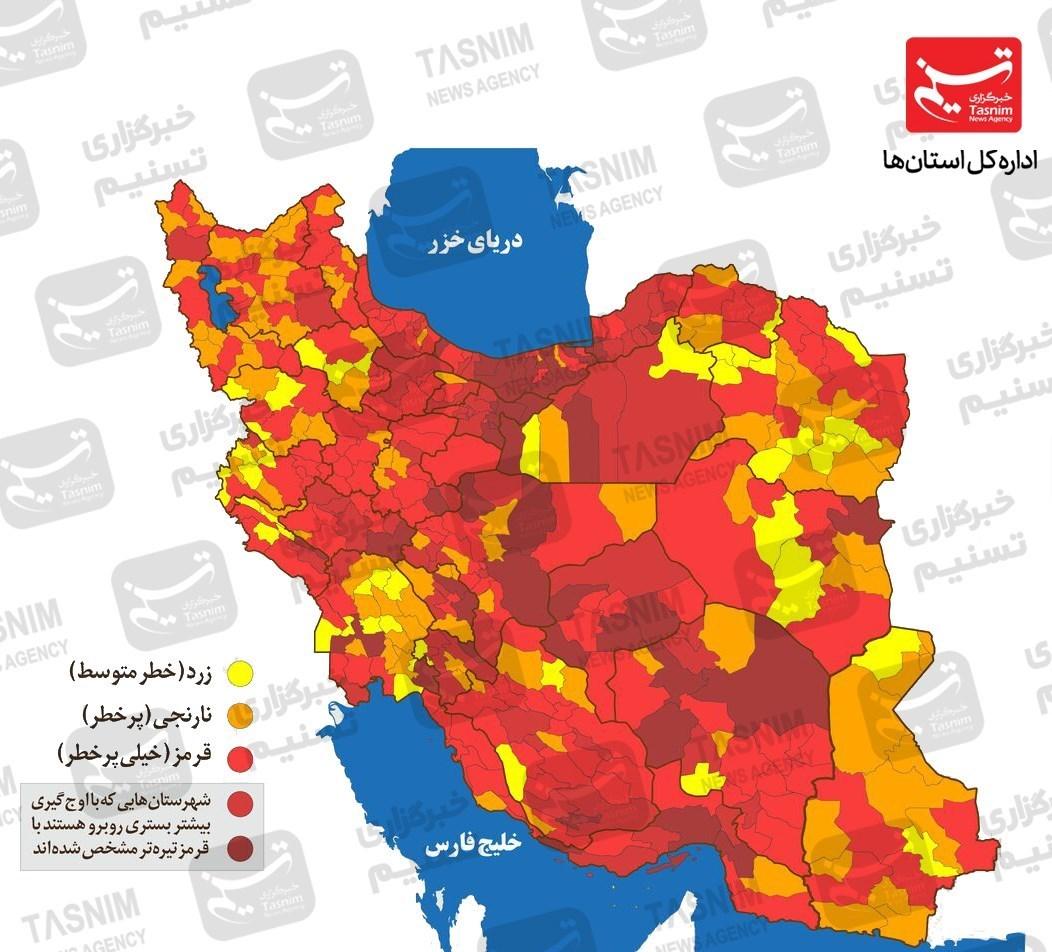 جدیدترین اخبار کرونا در ایران/ افزایش ۱۰۶ درصدی متوفیان در ۱۴ روز