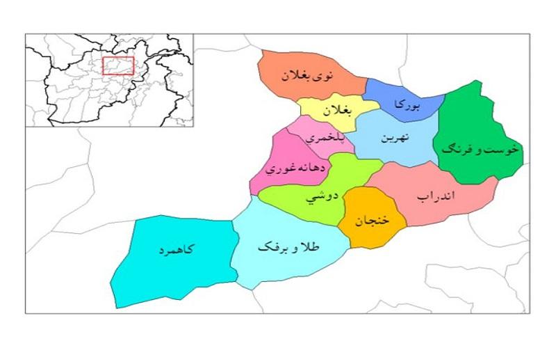نیروهای مردمی افغانستان سه شهر بغلان را از طالبان پس گرفتند