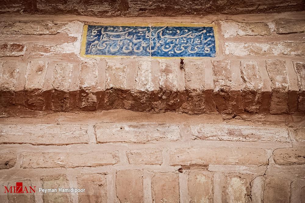 مسجد امام سمنان