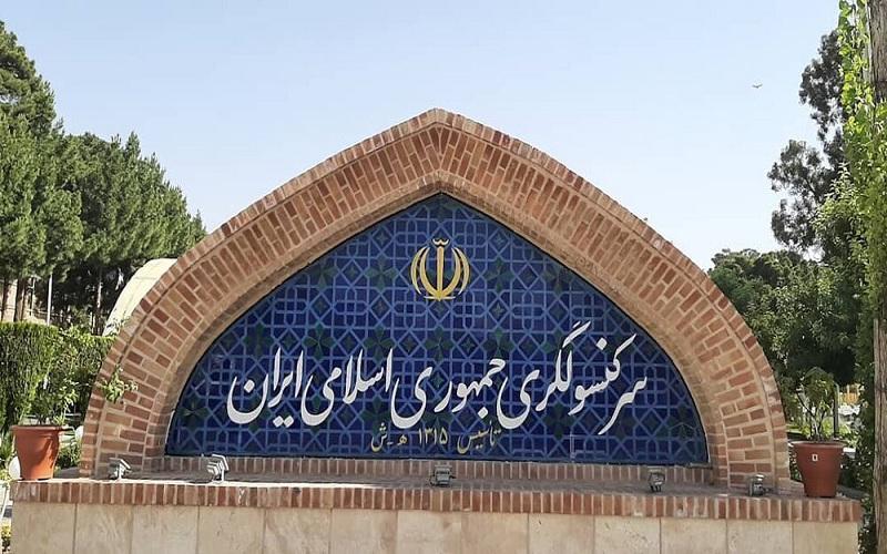 شورای آتلانتیک: ایران سالها برای پیروزی طالبان آماده شده است