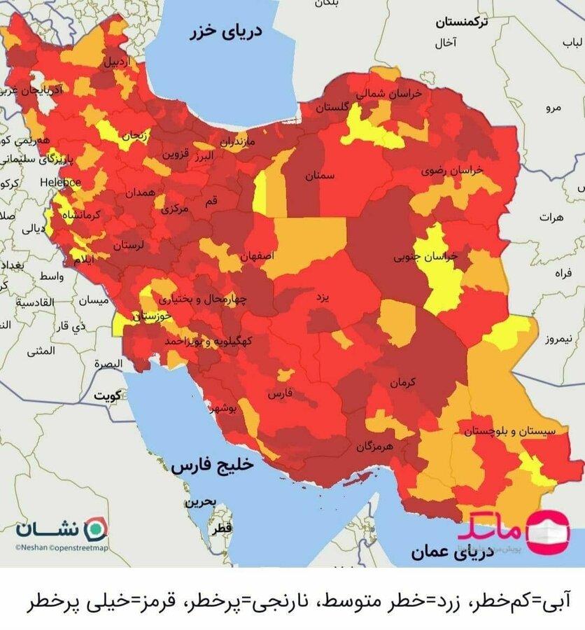 آخرین رنگبندی کرونا در ایران/ تعداد شهرهای قرمز ثابت ماند