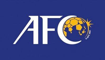 AFC آب پاکی را روی دست فدراسیون ریخت
