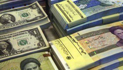 ارزش پول ملی