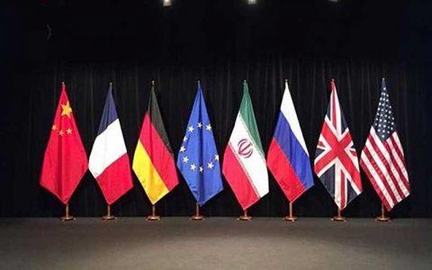 اروپا: ایران بدون تاخیر بیشتر به مذاکرات برگردد