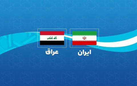 اعتراض عراق به کاهش جریان آب از ایران