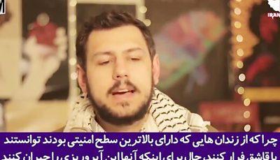 افشاگری درباره پشت پرده انتشار جزئیات ترور شهید فخریزاده در نیویورک تایمز