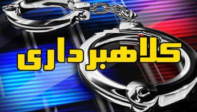 بازداشت کلاهبردار ۳ هزار یورویی