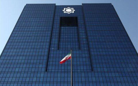 بانک مرکزی در حال طراحی رمزارز ملی است