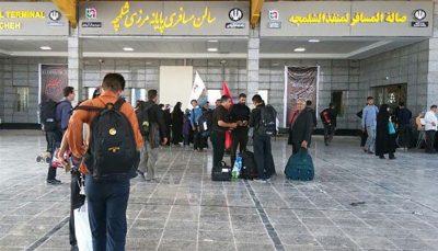 بسته شدن مرز شلمچه ازسوی عراق