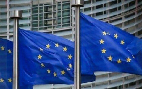 بیانیه اتحادیه اروپا درباره برجام