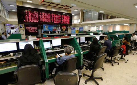 تغییر زمان معاملات ETFها و اوراق بدهی از امروز شنبه