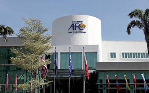 تغییر موضع AFC در قبال رقیب ایران