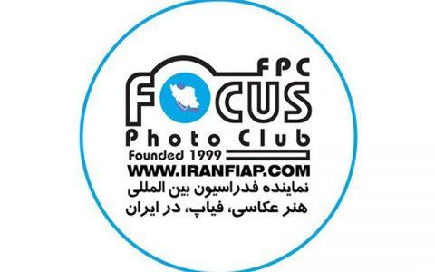 تقدیر جشنواره بنین از عکاسان ایرانی