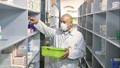 توزیع داروی درمان قارچ سیاه در داروخانههای منتخب