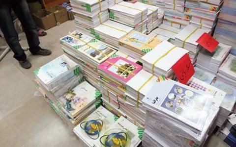 ثبتنام کتابهای درسی تا ۳۱ شهریور تمدید شد