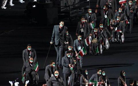 جایگاه ایران در پایان پارالمپیک توکیو