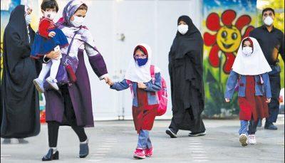 جزئیات بازگشایی حضوری مدارس از آبان