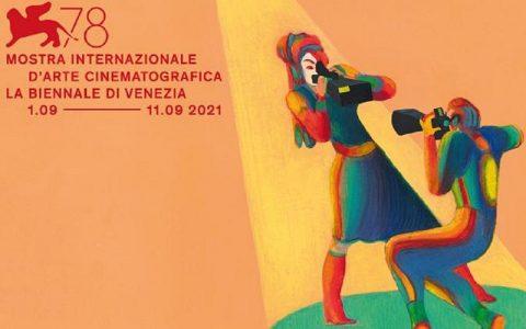جشنواره فیلم ونیز با فیلم جدید آلمودوار کلید خورد