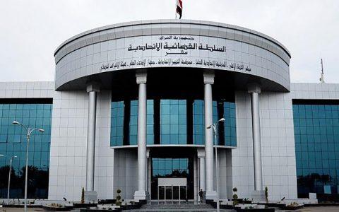 حکم بازداشت شرکتکنندگان در نشست اربیل