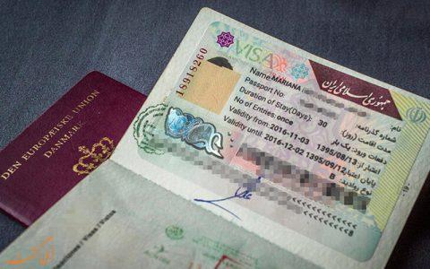 دلیل سرگردانی مسافران در عراق