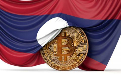 دولت لائوس مجوز استخراج و معامله ارزهای دیجیتال را صادر کرد