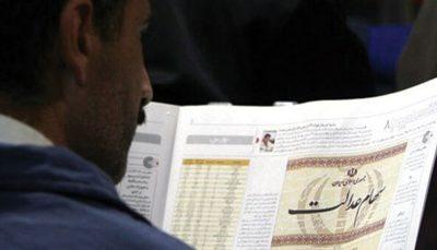 سازمان بورس: توزیع سهام عدالت شانسی نبود