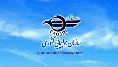 سازمان هواپیمایی کشوری مجوز پروازهای العراقیه را ابطال کرد
