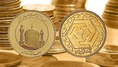 سکه ۲۲۰ هزار تومان ارزان شد