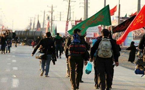 شرایط برگزاری راهپیمایی اربعین